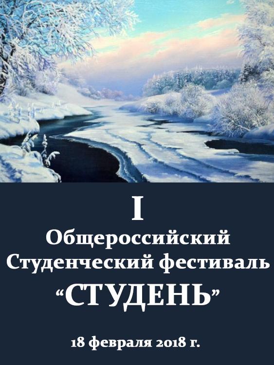 ВУЗам