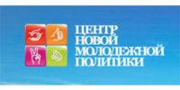 центр новой молодёжной политики логотип