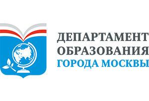 departament-obrazovaniya-logo