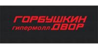 горбушкин двор логотип