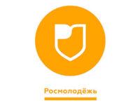 росмолодёжь логотип