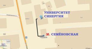 VIII Чемпионат России-2019  по интеллектуальным играм