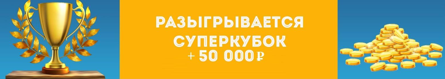 """Фестиваль интеллектуальных игр """"КРЫМСКАЯ ЖАРА""""-2021"""